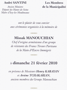 Invitation 1-2